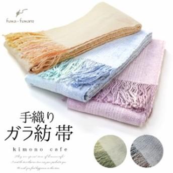 fuwa・fuwano 手織りガラ紡帯 全5カラー オレンジ グリーン ブルー パープル ブラウン×グレー メール便不可
