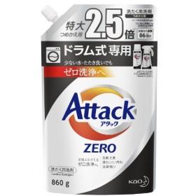 Attack ZERO(アタックゼロ) ドラム式専用 詰替え用 860g