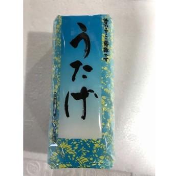 かまぼこ 220g 【うたげ青】 そのままでも、料理に使っても美味しいです。◇お得な送料設定あり【冷蔵便】(10個まで同梱可能)