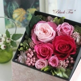 【母の日おすすめ】プリンセスカラー!ALLプリザーブドBOXフラワーアレンジメント