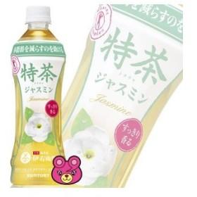 サントリー 特茶 ジャスミン PET 500ml×24本入 特定保健用食品 /飲料