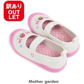 【オンワード】 Mother garden(マザーガーデン) アウトレット マザーガーデン 上履き 刺繍リボン柄 21cm 水色 はきもの21cm キッズ