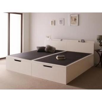 美草 日本製 宮付き 棚付き 大容量 ベッド ベット Sagesse サジェス 大量収納 畳ベッド 跳ね上げ式 お客様組立 収納ベッド セミダブル