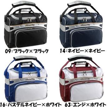 ミズノ 野球 グローバルエリート セカンドバッグ 1FJD5011