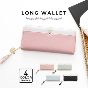 財布 レディース 長財布 二つ折り ラウンドファスナー 可愛い ウォレット タッセル付き