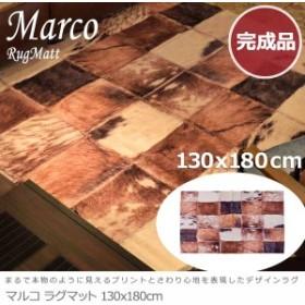 Marco マルコ ラグマット 130x180cm (動物柄 アニマル柄 ゴージャス ラグ ラグジュアリー 高級感 玄関マット アンティーク)