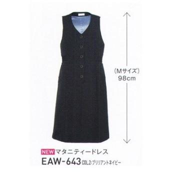 マタニティドレス EAW-643 カーシー