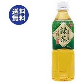 【送料無料】富永貿易 神戸茶房 緑茶 500mlペットボトル×24本入