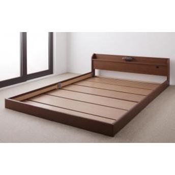 親子で寝られる棚・照明付き連結ベッド ベッドフレームのみ セミシングル