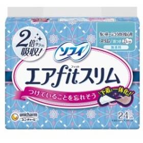ソフィ エアフィットスリム 210 羽つき(24枚入) 生理用品 ナプキン