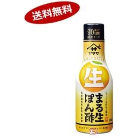 送料無料 まる生 ぽん酢 ヤマサ醤油 360ml 12本入
