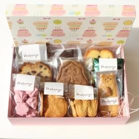 BIRTH DAY BOX - 焼菓子10点セット -