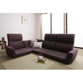 2人 3人 cozy sofa 肘掛 l字型 コジー ソファ こたつ 肘付き 14段階 2人掛け 3人掛け 1人暮し ソファー 三人掛け 洋室和室 二人掛け