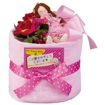 BOXおむつケーキ ピンク (19-OB-S-P-OP)