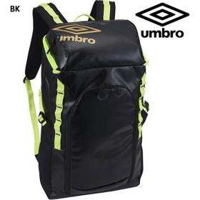 アンブロ umbro GACH1-TR バックパック UUAMJA50 サッカー リュック バッグ ブラック 34L 練習 試合