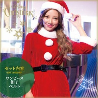 クリスマス サンタ コスチューム かわいい 衣装 カップル