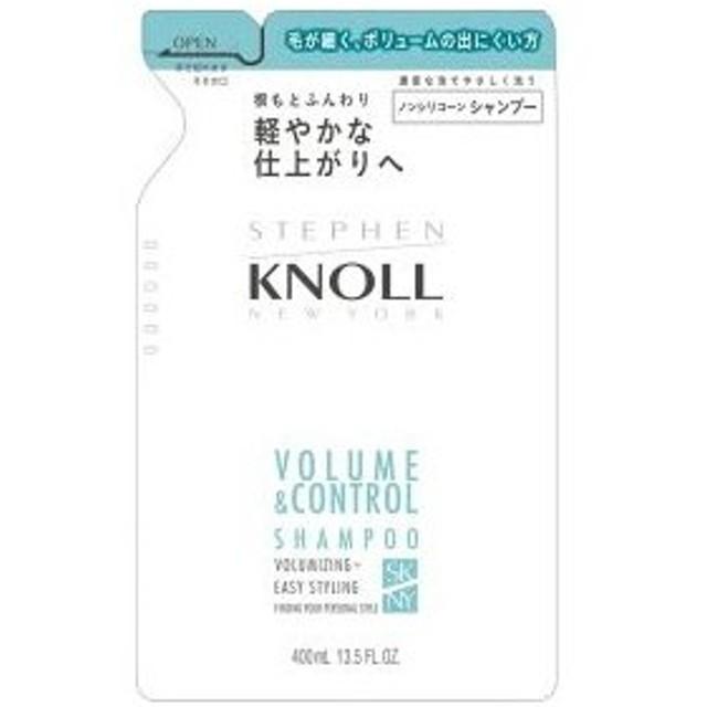 コーセー KNOLL スティーブンノル  ボリュームコントロール シャンプー(詰替え用)400ml