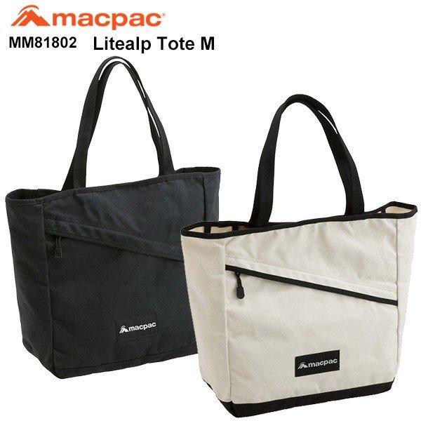 0f42b9dc36 macpac(マックパック) Litealp Tote M (ライトアルプ トートM) 通販 LINEポイント最大0.5%GET |  LINEショッピング【公式】