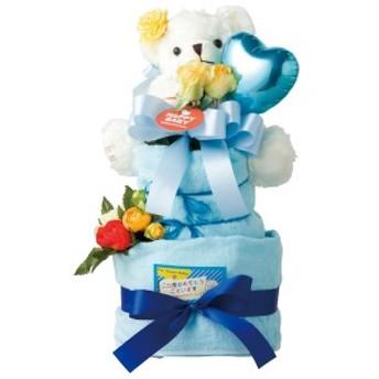 おむつケーキ 2段 ブルー (19-5000B-OP)