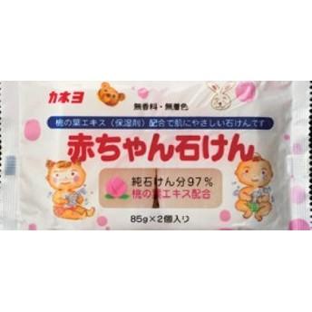 カネヨ 赤ちゃん石鹸 ( 85g2コ入 ) 無香料 桃の葉エキス ( 保湿剤 ) 配合の低刺激の石けん ( 4901329260143 )