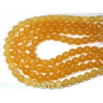 【天然石 丸ビーズ】オレンジカルサイト 12mm (半連 ブレスレット約1本分) パワーストーン