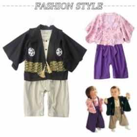 送料無料  ベビー キッズ 子供服 袴風 花火大会 男の子 女の子 フォーマル 2点 セット 黒 紫色