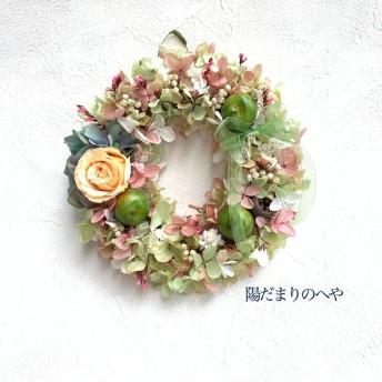 ☆オレンジローズのアップルリース☆ #母の日ギフト #新築・引っ越し祝い #誕生日・記念日ギフト