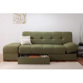 肘 万能 雑誌 小物 sofa 国産 収納 2人用 3段階 多機能 このは フロア カウチ ソファ ベッド 足置き 日本製 konoha 2人掛け 1人暮し