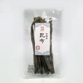 かねさん「釧路産昆布」50g
