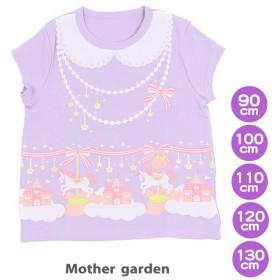 【オンワード】 Mother garden(マザーガーデン) うさもも メルヘンTシャツ キッズサイズ 90-130cm 0 衣類100cm キッズ