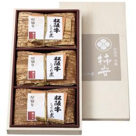 柿安本店 松阪牛 厚切りしぐれ煮