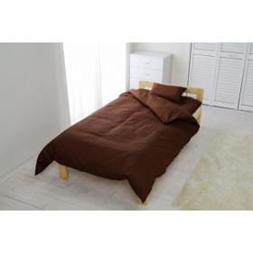 アイリスオーヤマ 布団カバー 掛け布団用 綿100% シングル 150×210cm ブラウン CMK-S