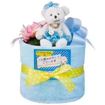 BOXおむつケーキ ブルー (19-OB-S-B-OP)
