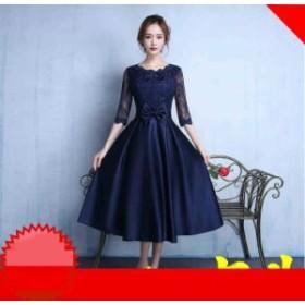 ドレス 人気 カラードレス ウェディングドレス コンサート ステージ衣装 花嫁ドレス 二次会  送料無料