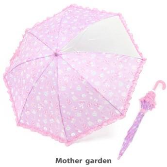 【オンワード】 Mother garden(マザーガーデン) マザーガーデン 長傘 かさ コスメ柄 紫 傘55cm キッズ