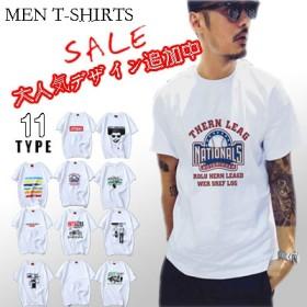 【限定価格SALE 】男女兼用 高品質 コットン メンズ Tシャツ 夏服 トップス 半袖 プリント uネック メンズファッション 大きいサイズあり t-shirt 白 黒 レジャー おしゃれ