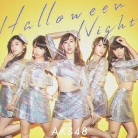 AKB48/ハロウィン・ナイト(Type D)(初回限定盤)(DVD付)