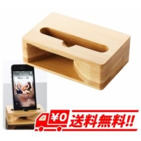 木製 竹 スマホ スタンド スマホスピーカー 置くだけ 電源不要 スマートフォン スピーカー シンプル おしゃれ iPhone