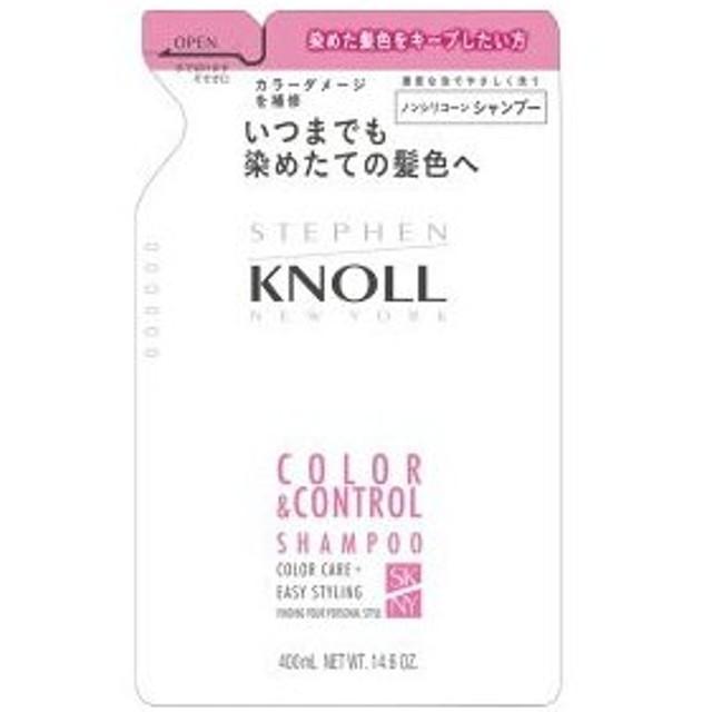 コーセー KNOLL スティーブンノル カラーコントロール シャンプー (詰替え用)400ml