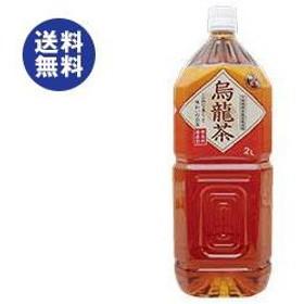 【送料無料】富永貿易 神戸茶房 烏龍茶 2Lペットボトル×6本入