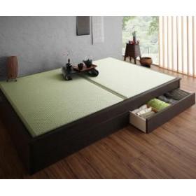 畳 収納 美草 日本製 すのこ 花水木 40mm厚 タタミ ワイド たたみ 畳ベッド 畳ベット 収納付き シングル 小上がり 引出し付き 500026727