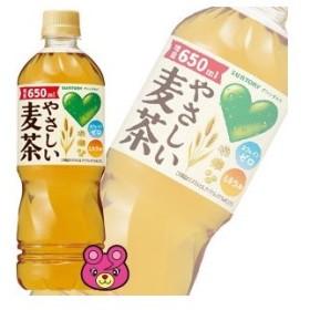 サントリー GREEN DA・KA・RA やさしい麦茶 PET 650ml×24本入 グリーンダカラ /飲料