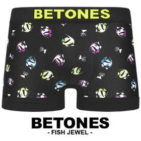 BETONES ボクサーパンツ メンズ エンゼルフィッシュ FISH JEWEL ブランド ビトーンズ