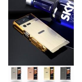 Sony Xperia XZ Premium SO-04J用軽量メタル/工具のいらないアルミケースバンパーカバー/フレーム/カバー/シンプルサイドバンパ【G288】