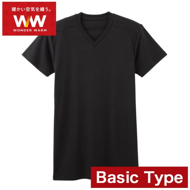 GUNZE グンゼ WONDER WARM(ワンダーウォーム) 【Basic Type】半袖V首シャツ(V首)(メンズ)【SALE】 ブラック M