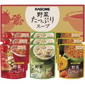 カゴメ・野菜たっぷりスープ 佃煮・梅干・乾物