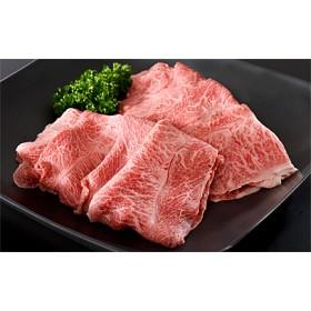 山形牛肩肉 約400g