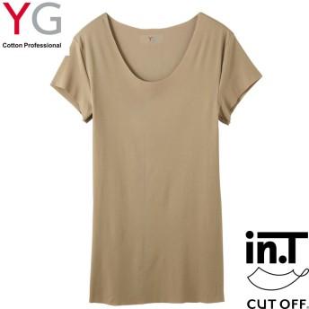 GUNZE グンゼ YG(ワイジー) 【Tシャツ専用】汗取りパッド付Tシャツ(短袖)(メンズ) ブラック LL