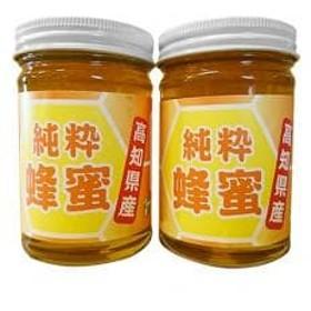 高知のお山の蜂蜜「百花ハチミツ」2本セット