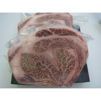 山形県河北町生産者山形牛ロース塊肉 約3.0kg